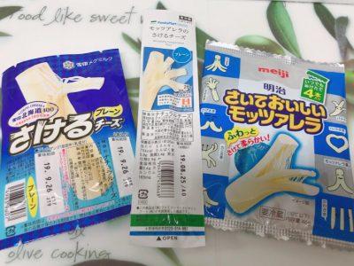 質 さける チーズ 糖 糖質制限のための食事