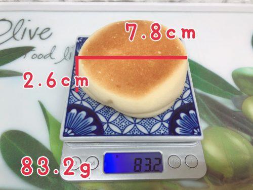 サンド ケーキ チーズ セブン 蒸し